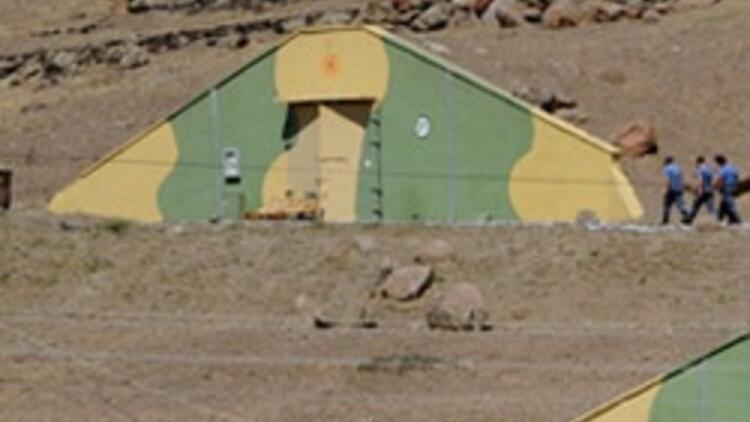 Bakanlıktan 'doğal afet şehidi' açıklaması