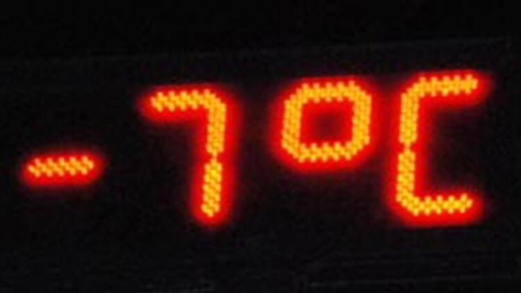 İzmir'de son 51 yılın soğuk rekoru: -7 derece
