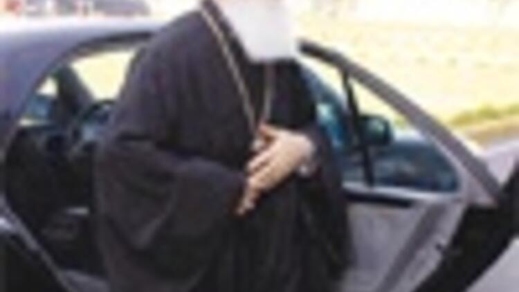 New minorities report limits status of Patriarch