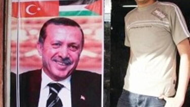 Erdoğan afişi 40 şekel