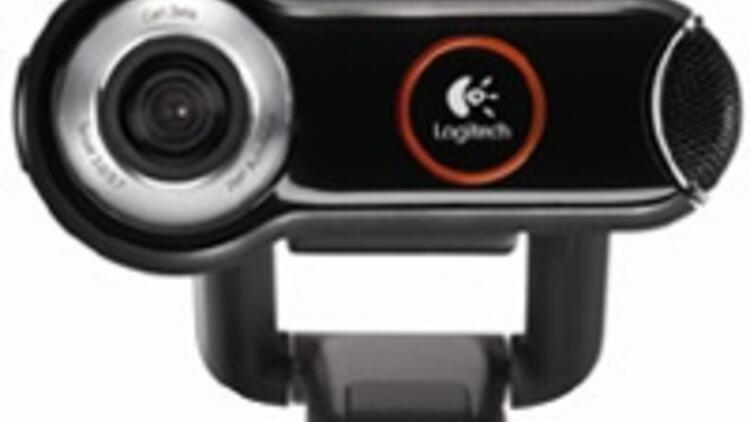 Webcam'de kusursuz fotoğraf