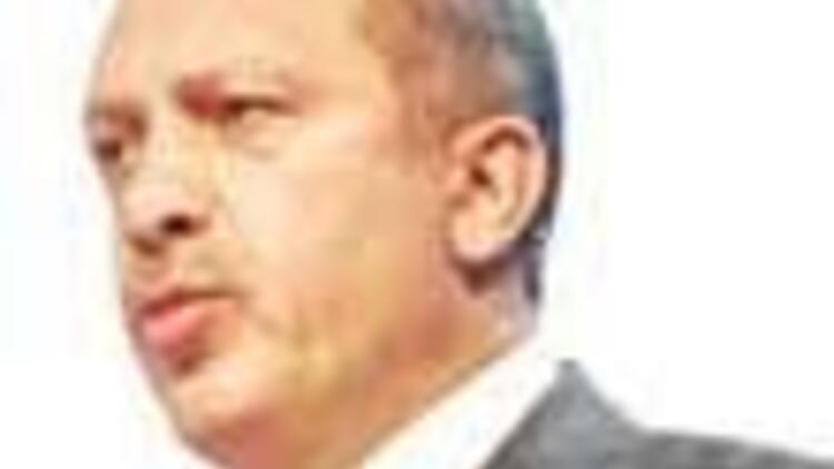 Erdogan's 5 year old financial disclosure comes to light