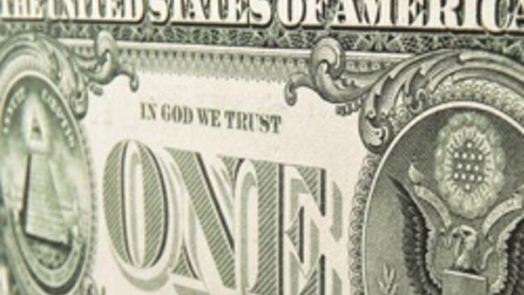 1 dolarlık banka soygunu... Bakın altından nasıl bir hikaye çıktı