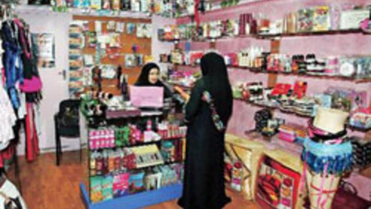 Türkiyenin ilk helal seks shopu açıldı
