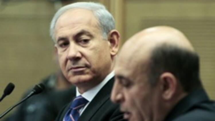 İsrail: Batı Suriye'ye müdahale etsin