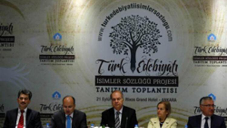 Türk edebiyatının Wikipediası tanıtıldı