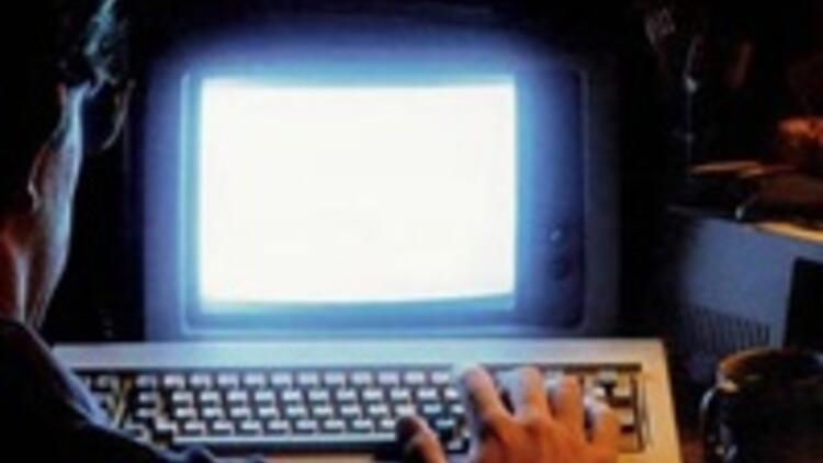 İranlı öğrenciler MOSSAD'ın sitesini hackledi