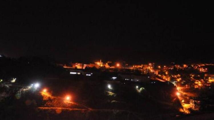 Tunceli'de saldırı: 1 polis şehit, 3 yaralı