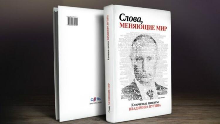 Putin'in 'dünyayı değiştiren sözleri' kitap oldu