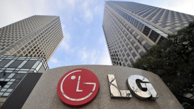 LG, 2016 ikinci çeyrek sonuçlarını açıkladı