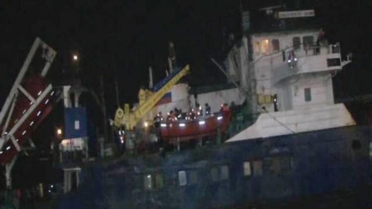 Son dakika haberi: İstanbul'da Rus gemisi karaya oturdu...