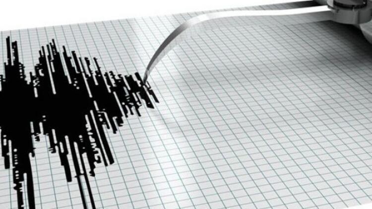 Son dakika: Manisa'da korkutan deprem bilançosu: Son 20 günde 102 deprem