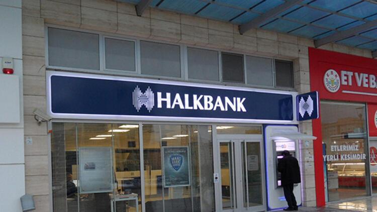 کاهش ارزش سهام یک بانک پس از اتهام نقض تحریمهای ایران