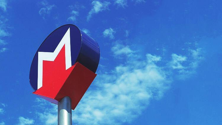 Metro İstanbul'dan 'logo' açıklaması