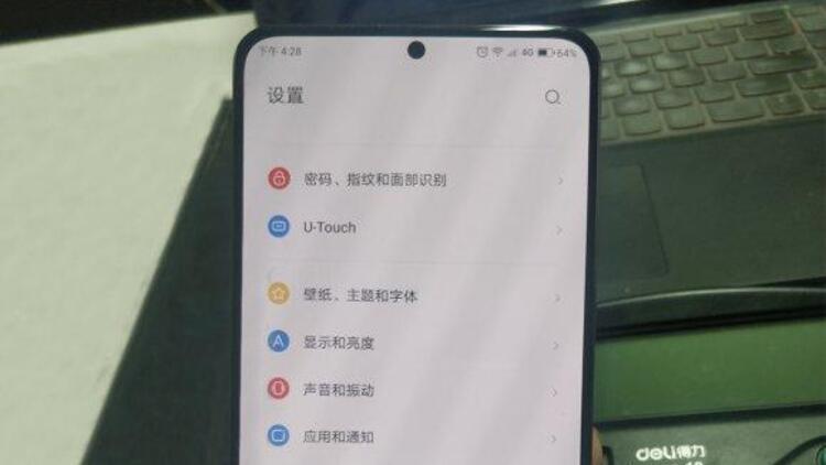 Lenovonun nokta çentikli telefonu Z5s görüntülendi