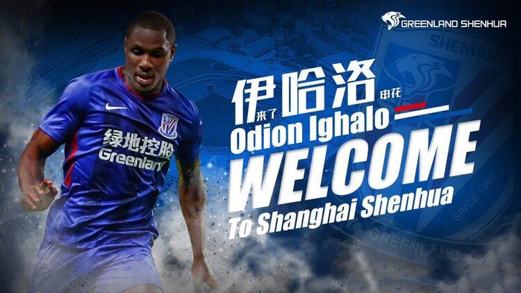 Fenerbahçe'nin gündemindeydi! Ighalo, Shanghai Shenhua'ya transfer oldu...