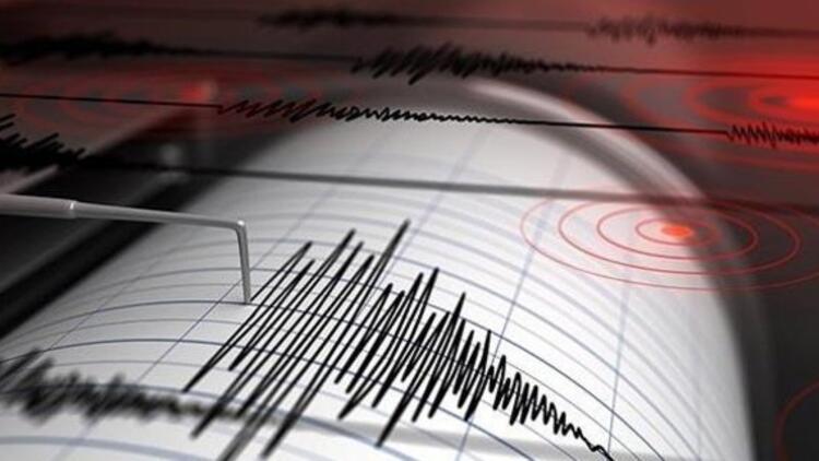 Son dakika Marmarada deprem... İstanbul da sallandı
