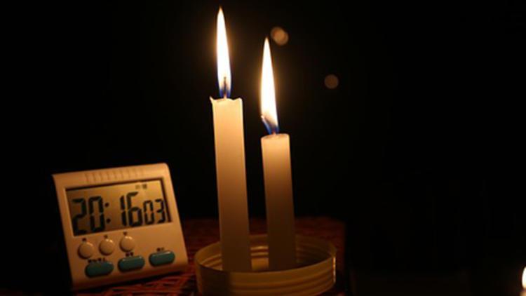 Elektrikler ne zaman gelecek? BEDAŞ 9 Nisan elektrik kesintisi programı