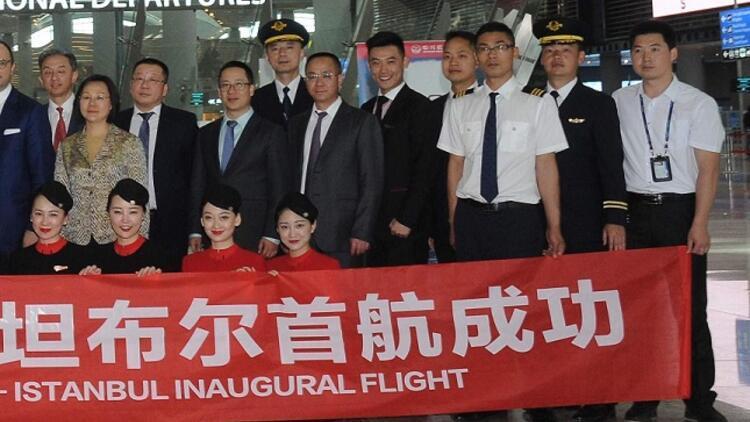 THK Üniversitesi Çin'den iki havayolu şirketine pilot yetiştirecek