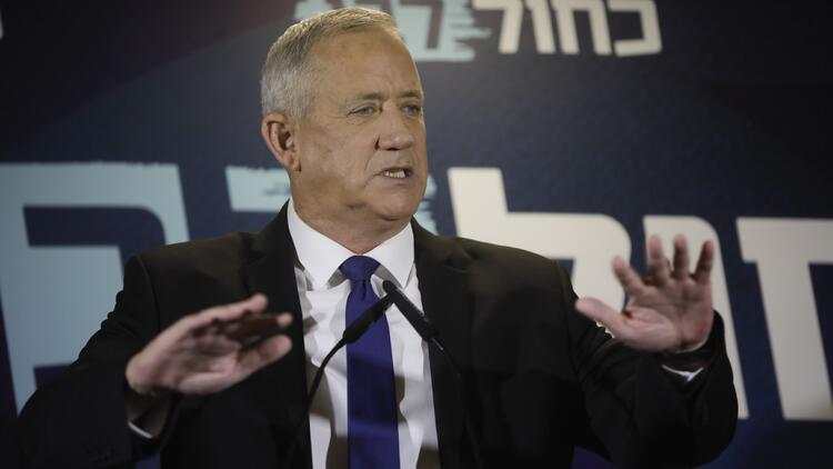 Gantz'dan Netanyahu'nun koalisyon çağrısına şartlı destek net