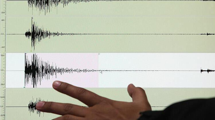 Deprem sigortasına yoğun talep!