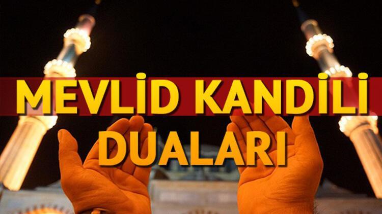 Mevlid Kandili'nde hangi ibadetler yapılır? Mevlid Kandili'nde okunacak dualar nelerdir?
