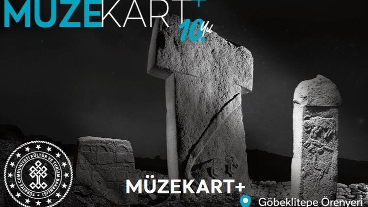 Müzekart nedir? Müzekart nasıl çıkarılır?