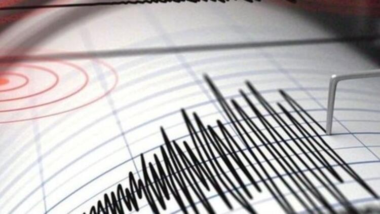 Son dakika! Endonezya'da 7,4 büyüklüğünde deprem... Tsunami uyarısı