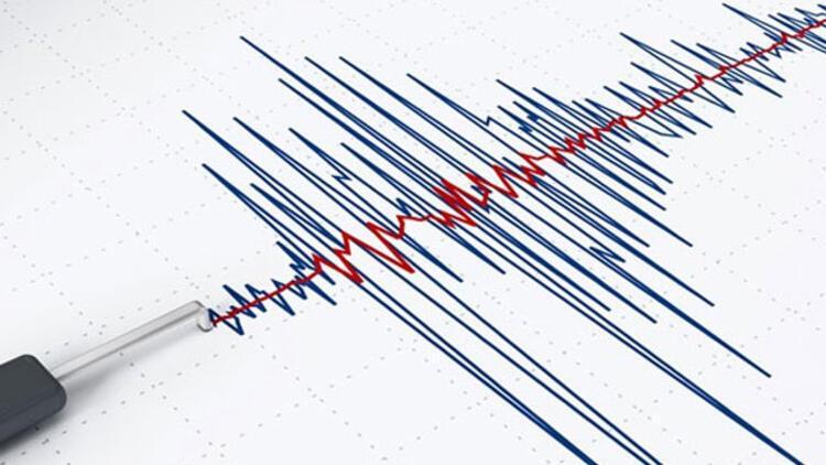 Son dakika... Denizli'de 4 büyüklüğünde deprem