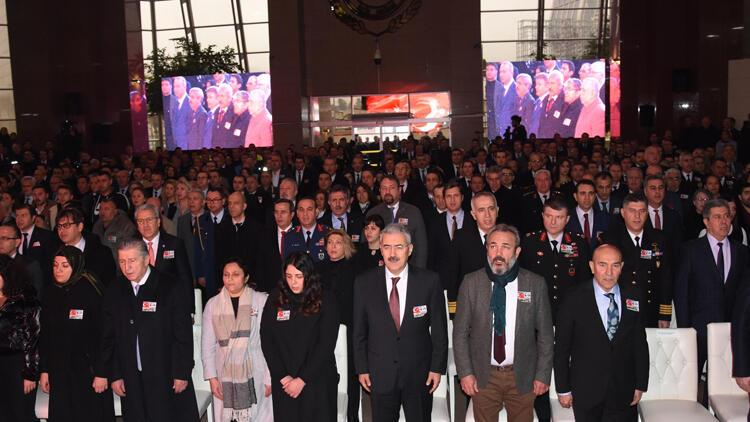 Şehit polis Fethi Sekin ve mübaşir Musa Can, İzmir Adliyesi'nde anıldı