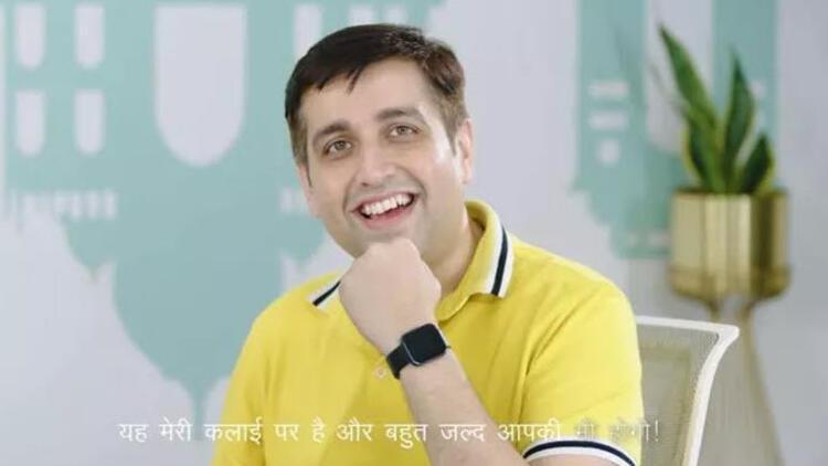 Realme Watch ilk kez görüntülendi