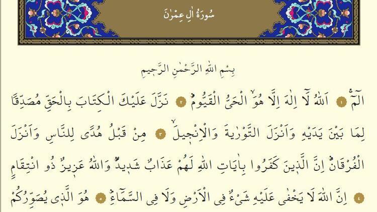 Ali İmran Suresi Oku - Âl-i İmrân Suresi Anlamı, Tefsiri, Türkçe ve Arapça Okunuşu (Diyanet Meali)