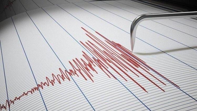 Afyonkarahisar Dazkırı'da 3.2 büyüklüğünde deprem