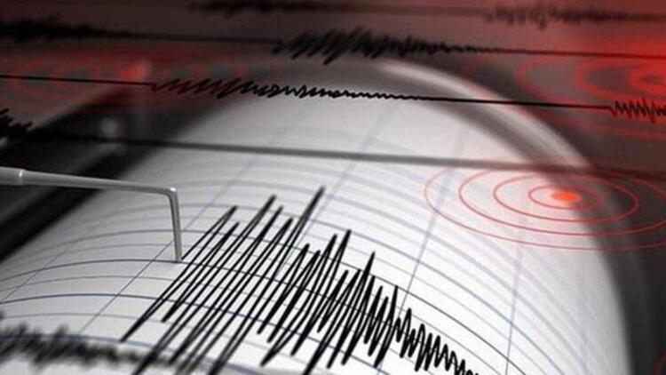 Son dakika haberi: Erzurum'da 3.5 büyüklüğünde deprem