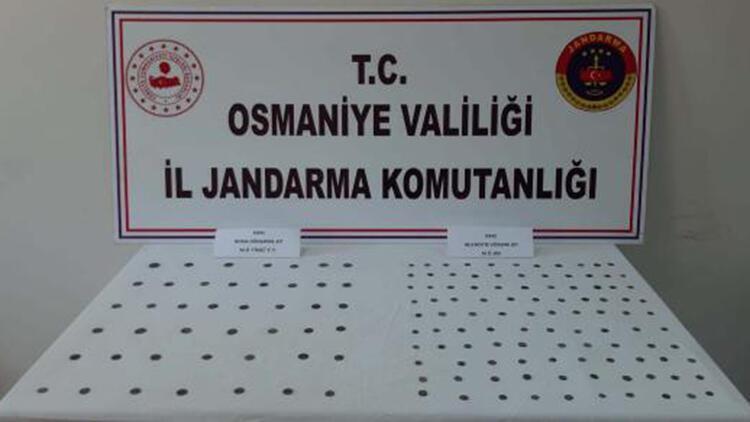 Osmaniye'de 148 madeni sikke ele geçirildi