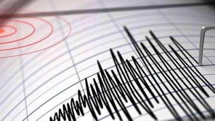Son dakika: Konya'da 3.6 büyüklüğünde deprem