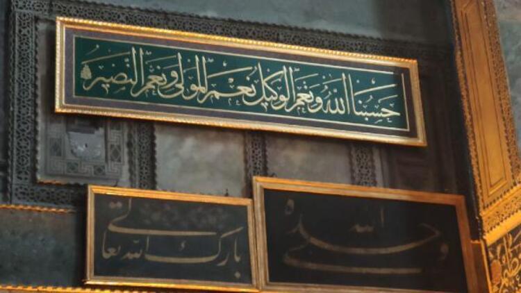 Cumhurbaşkanı Erdoğan, Ayasofya Camii'ne 2 hat levhası hediye etti