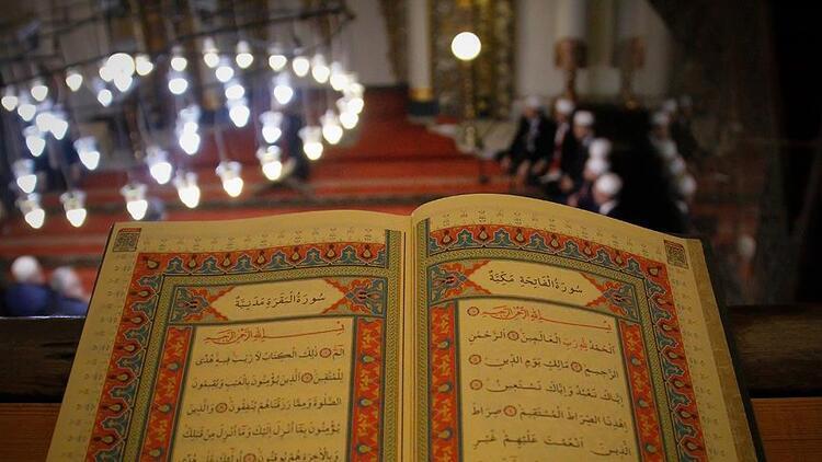 Nazar Duası Okunuşu - Nazardan korunma ve kurtulma duası Arapça Yazılışı ve Türkçe anlamı