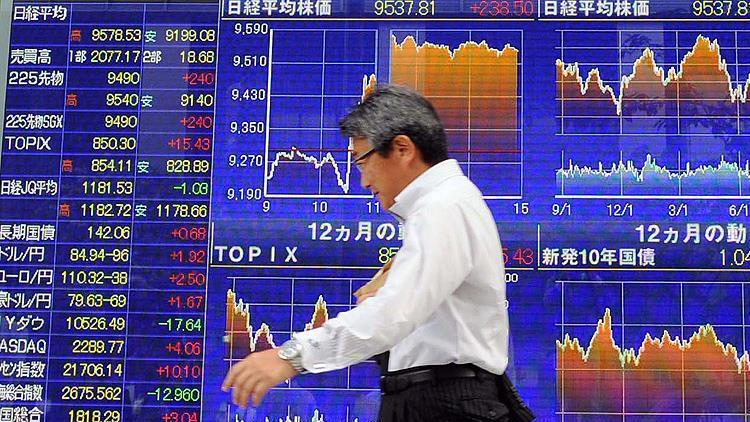 Tokyo Borsası'nda 29 yıl sonra bir ilk