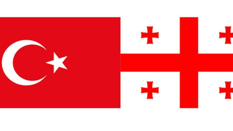 Gürcistan Türkiye ile iş birliğini güçlendirmek istiyor