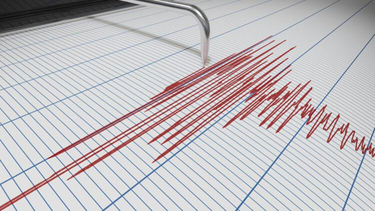 Elazığ ve çevre illerde hissedilen 4.1 büyüklüğünde deprem.. İşte bölgeden gelen ilk haberler