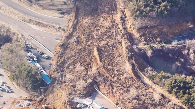 Japonya'da deprem! Bu kez 7.3