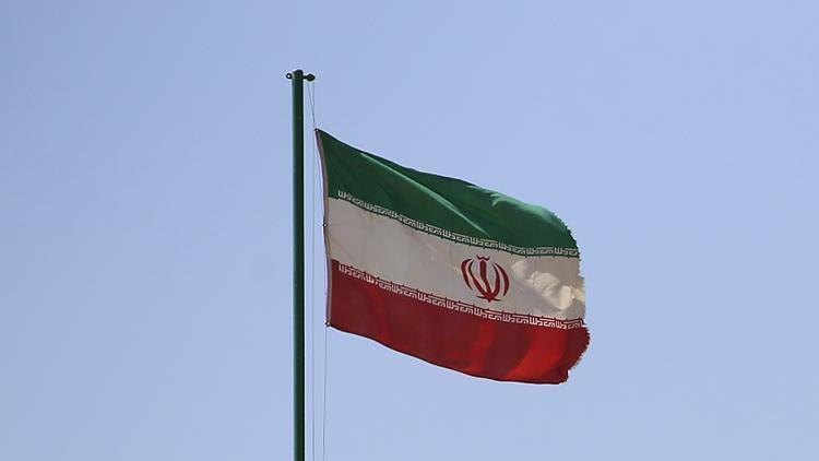 İran'ın umudu Japonya ve AB'den geçiyor