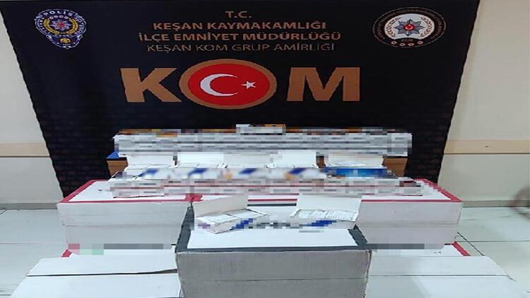 Edirne'de 125 bin kaçak makaron ele geçirildi