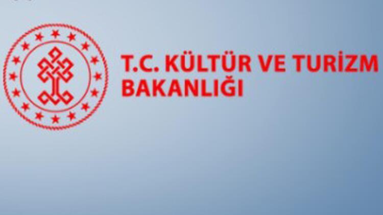 İstanbul Atatürk Kültür Merkezi Konser Alanları İşletme Müdürlüğü Sürekli İşçi Alım İlanı