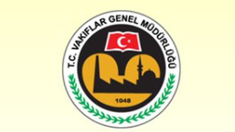 Aydın'da 20 kısım vakıf taşınmazı kiraya verilecek