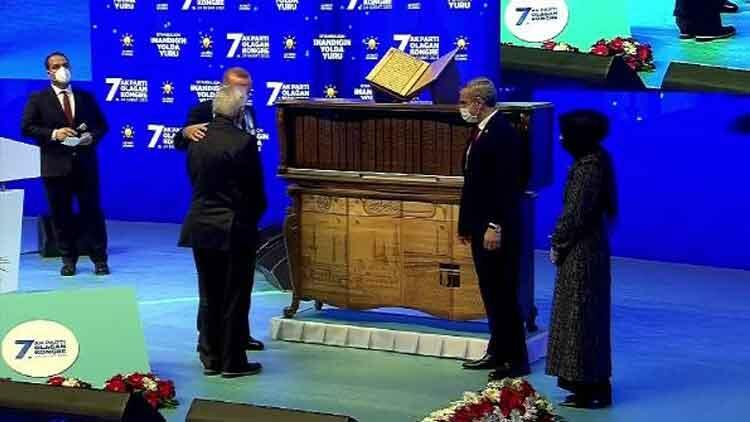 Cumhurbaşkanı Erdoğan'a hediye edilmişti! 27 ayda hazırlandı...