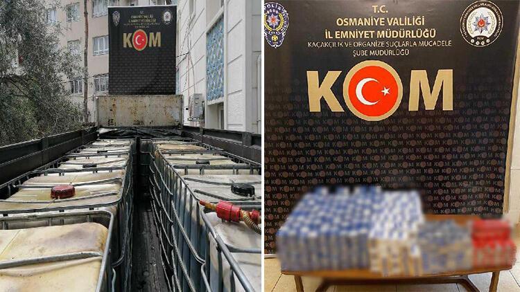 Osmaniye'de kaçak 12 bin litre akaryakıt ile 1280 paket sigara ele geçti