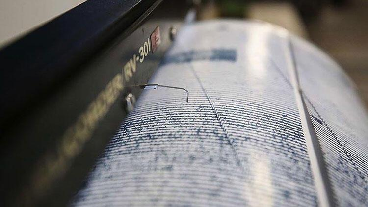 Tayvan'da peş peşe depremler