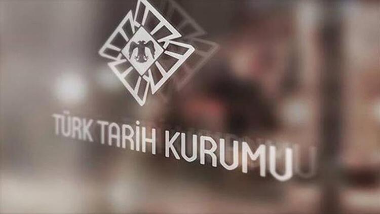Atatürk Kültür, Dil ve Tarih Yüksek Kurumu personel alımı alıyor! İşte başvuru şartları ve başvuruların yapılacağı adres bilgisi